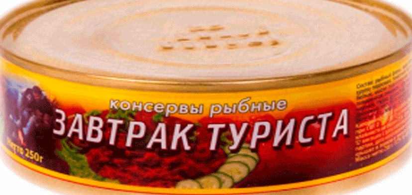 konservi_ribni