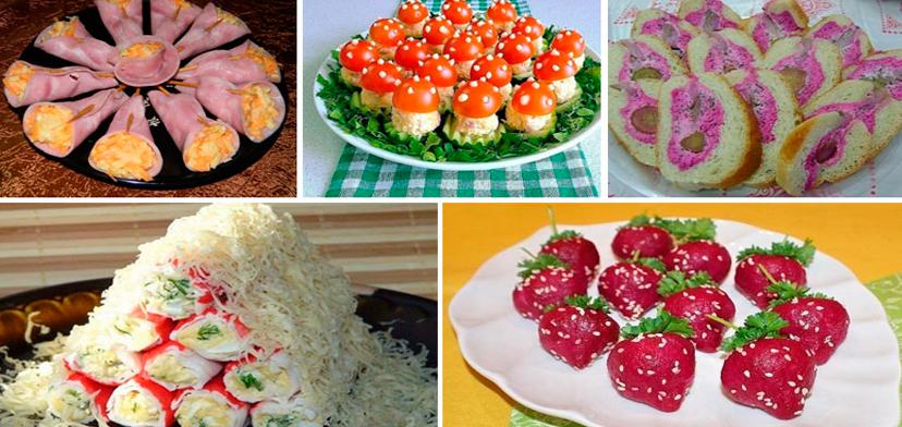 Вкусные и недорогие закуски на праздничный стол и рецептами